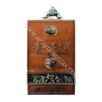 Байцзю Kweichow Moutai Collection