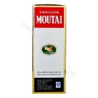 Байцзю Feitian Moutai 43%